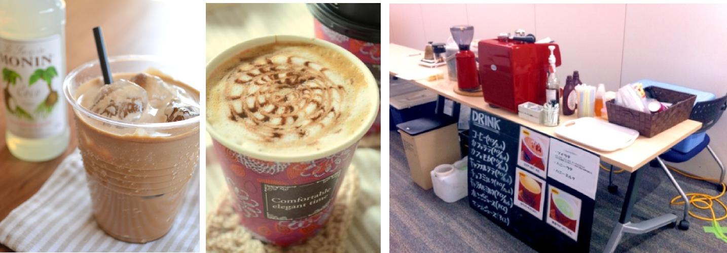 cafe1rann